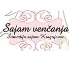 Sajam venčanja 10 i 11.mart 2012. Šumadija sajam  u Kragujevcu/ Video